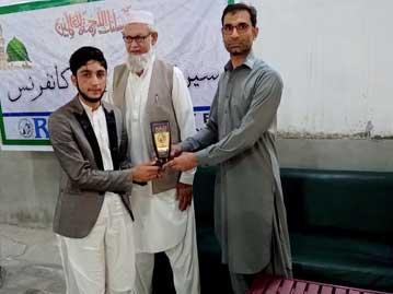 Seratun Nabi Conferance Award Dist