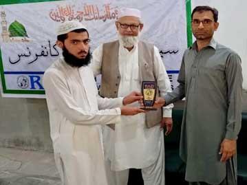 Award Distribution