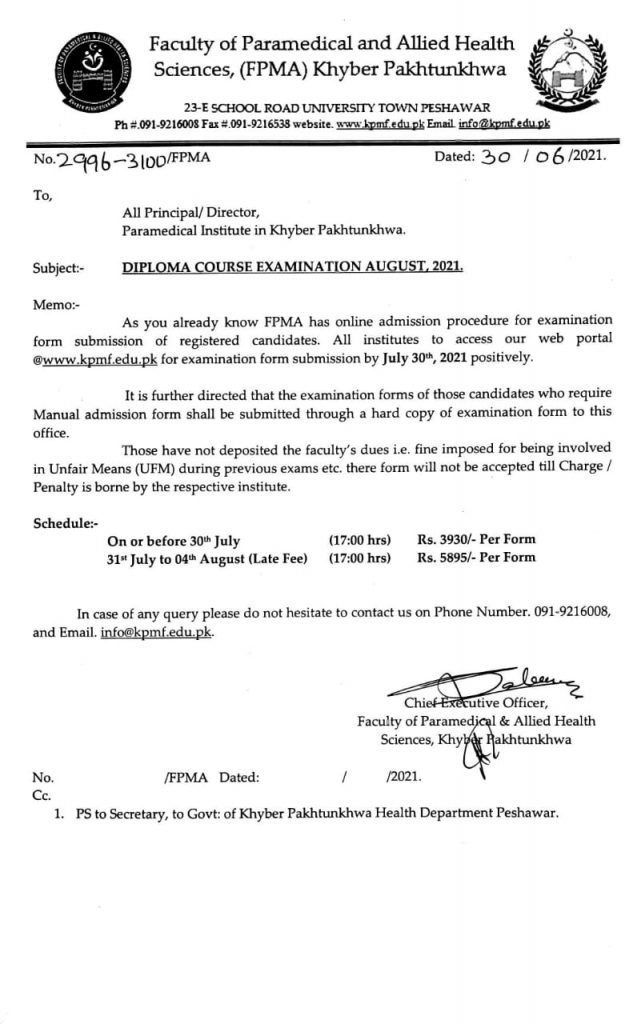 Diploma course examination August 2021 letter